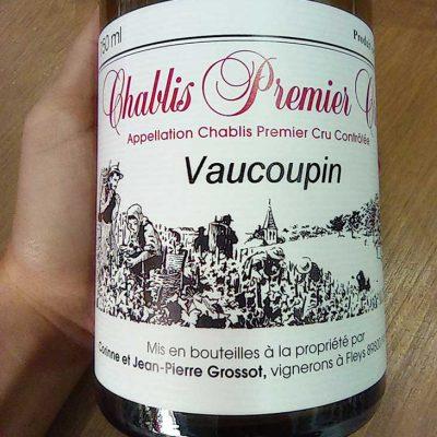 Vaucoupin